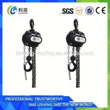 Traveling Single Speed Chain Block For Hoist