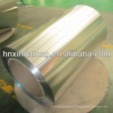 High Quality Best Price Aluminum Coil 1070
