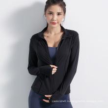 Женская спортивная куртка Zip Up Active Yoga