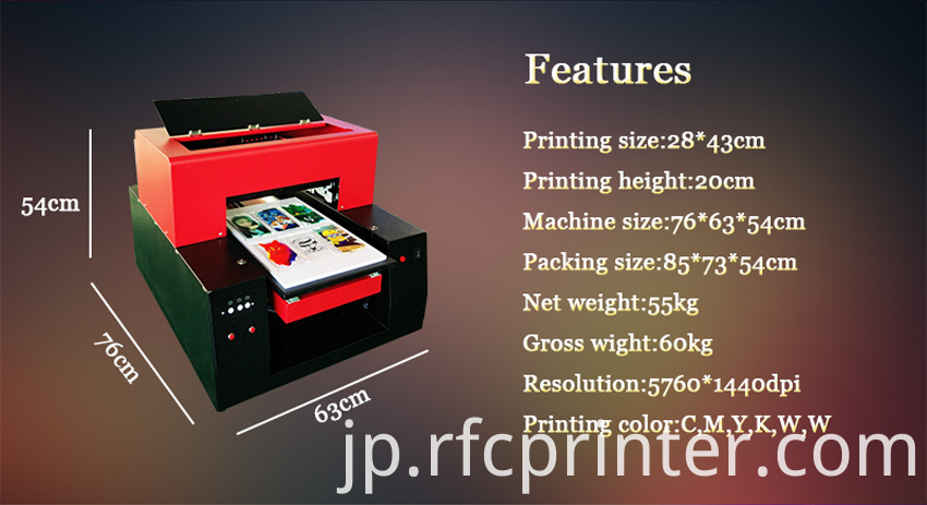 Pen Printer Machine Price