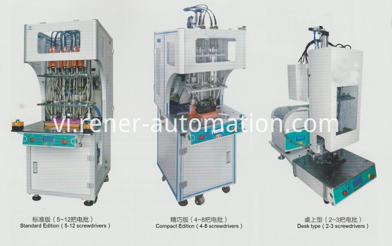 Automatic Screw Driving Machine B