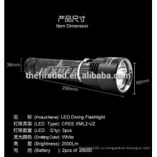 Выделите бесступенчатый димминг алюминиевый профессиональный светодиодный дайверский фонарик
