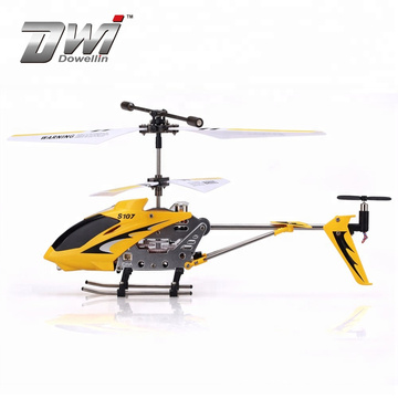 DWI 3CH Alloy Series R C Helicopter Motor For Sales