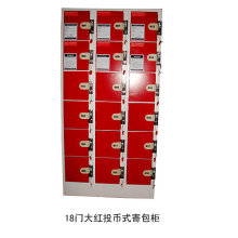 2016 New Modle Supermarket Steel Coin Lockers