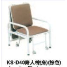 Hospital Sleeping Chair with Brown Color
