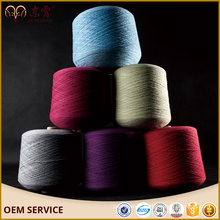 Hot Selling pure Cashmere Yarn