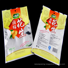Lucency Laminated Vacuum Plactis Food Bag for Nut (FB-003)