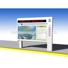 street advertising box with scrolling