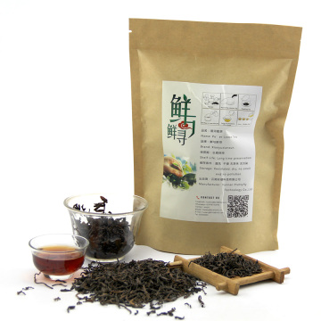 new and high quality yunnan cooked and ripe puer tea bag