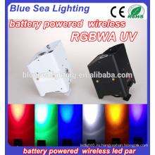 4pcs 18w rgbwa батарея uv беспроволочная приведенная в действие par light
