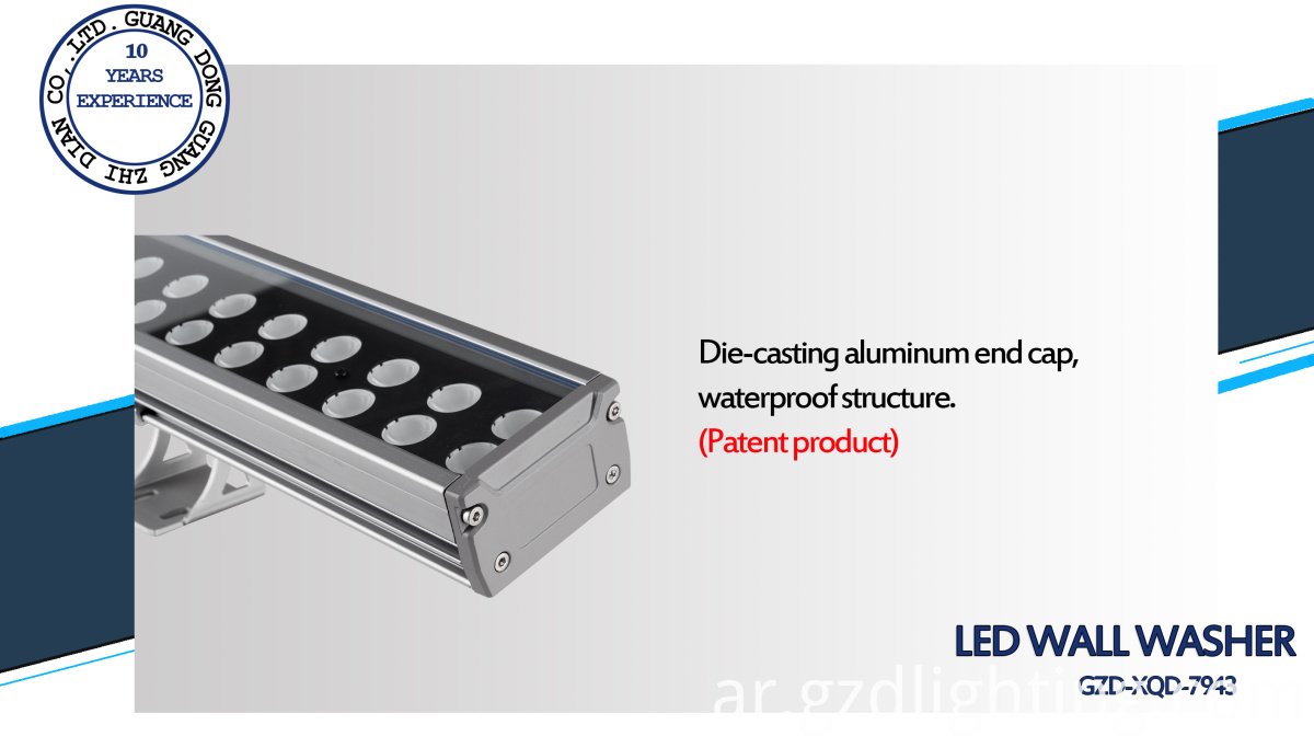 led linear wall washer