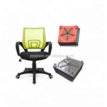 2018 customize top selling plastic office chair parts injection mould manufacturer
