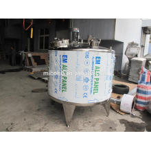 50L 100L 200L Pequeños precios de la leche en polvo pasteurizador por lotes