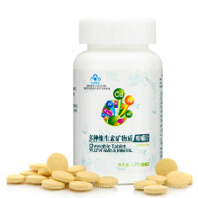 Мульвитамин и минеральные таблетки