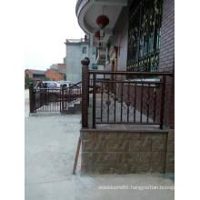 Handrail (HC-003)