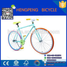 New style 26 er mountain bike steel frame with suspension