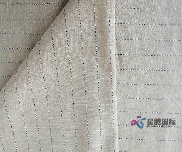 Brown Piain Fabric