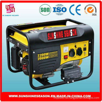 2kW Generating Set für Outdoor-Versorgung mit CE (SP2500E1)