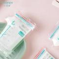 PH758827 Phanpy Teekanne Design Muttermilch Aufbewahrungsbeutel-150ml