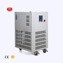High and Low Temperature Liquid Circulation Water Bath