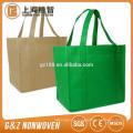 bolso de compras tejido pp no tejido de la tela respetuoso del medio ambiente