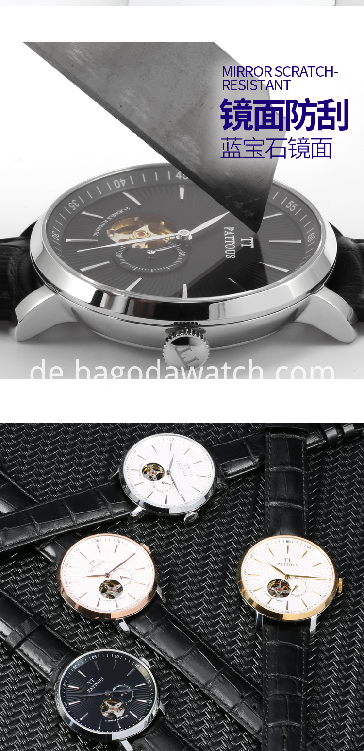 new automatic watches details