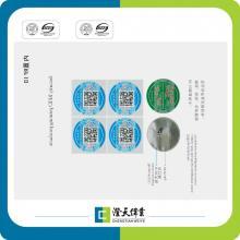 NFC Tag Waterproof Smart Tag