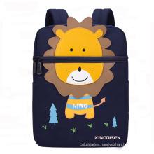 Wholesale Kids 3D Animal Backpacks Girls Boys Cute Schoolbag Children Cartoon Bookbag