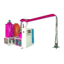 GZ Seris Intelligent High Pressure Foaming Machine