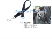 Dog Car Safety Lead (YL-23791)