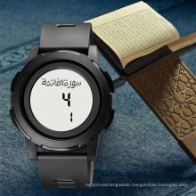 SKMEI 1730 Muslim Azan Watch for Prayer Qibla Alarm Hijri Alfajr Wristwatch for Men