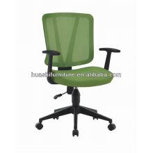 cadeira nova do computador do projeto novo