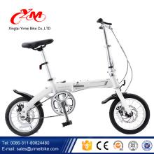 Alibaba mejores bicicletas plegables de tamaño completo / bicicleta plegable de bicicleta / bicicletas plegables uk