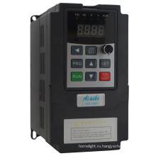 Три фазы 0,2 кВт-3.7 кВт малой мощности Инвертор преобразователь частоты Инвертор частоты привода AC