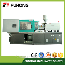 Ningbo Fuhong 138ton 1380kn 138t full automatic mini plastic cap injection molding moulding machine for 5 gallon bottle cap