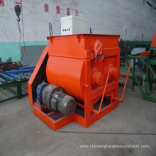 Magnesium special double shaft mixer