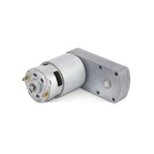 12v Small Gear Reducer Motor For Children Car Toys