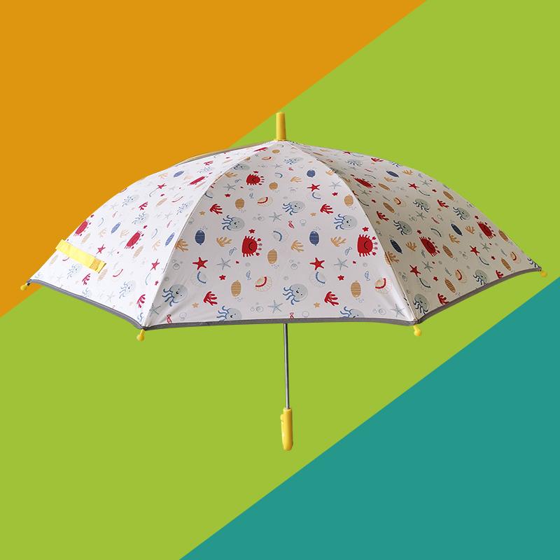 Children Umbrella Safe Umbrella