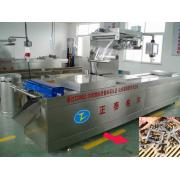 Health Product Thermoforming Vacuum Machine