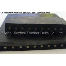 Flame Resistant High Performance Steel Cord Rubber Conveyor Belt