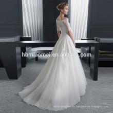 Vestido de boda de los boobs grandes de la moda del color medio del diseño largo delgado de la manga del cordón del color blanco
