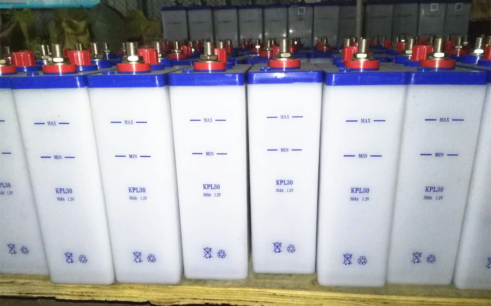 Kpl30 Nicd Battery