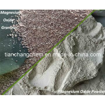 Оксид магния в удобрениях 1309-48-4