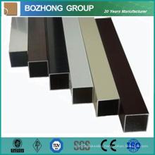 Good Quality Competitive Price 2218 Aluminium Square Pipe