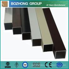 Boa qualidade preço competitivo 2218 tubo quadrado de alumínio