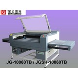 CE Laser Textile Cutting Machine With Movable Table