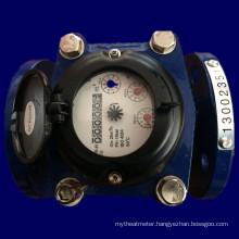 Big Diameter Industrial Flanged (Woltmann) Cold/Hot Water Meter