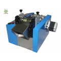 Automatic stainless wire net cutter