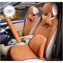 Car Seat Cover Flat Shape Ice Silk-Brown