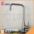 Misturador de cozinha de aço inoxidável conjunto completo misturador de faucet de banheiro (FDS-13)